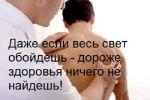 масаж чоловік жінці