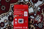 Карта пам'яті micro sd 32GB 10 Class San Disk