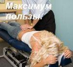точковий масаж стопи