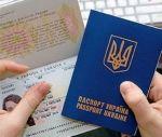 Термінове оформлення закордонного паспорта