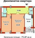 Продажа двухкомнатных квартир пр.Академика Глушкова 92б