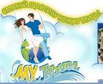MY TRAVEL - туризм і відпочинок на будь-який смак!