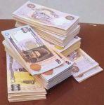 Пропонуємо альтернативу - кредит готівкою від приватного інвес