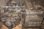 Виконуємо капітальний ремонт двигунів ISUZU