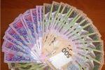 кредити готівкою