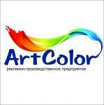 Art-Color Поліграфія Реклама.