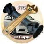 Ремонт балансування виготовлення карданних валів