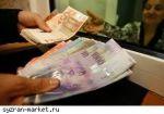 Ви повинні запозичувати гроші Терміново? Застосувати зараз.