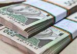 Кредит під заставу на вигідних умовах від приватного інвестора