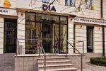 DIA - центр сучасної косметології, імідж-студія