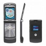 Motorola RAZR V3 Black доставка по Україні