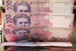 Кредит у Чернівцях