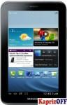 Samsung Galaxy Tab 2 7.0 (GT-P3110TSASEK) Titanium Silver