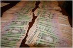 Швидко гроші
