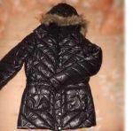 Новая зимняя импортная курточку пуховик от немецкого бренда