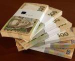 Кредит. Помощь в оформлении проблемного кредита