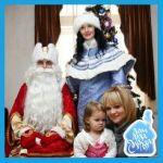 Новорічне свято з нашими аніматорами Київ