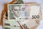 Гроші готівкою