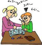 Виконання будь-яких прикладів по математиці недорого і швидко