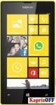 Мобильный телефон Nokia Lumia 520 Yellow.