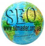 Пошукове просування сайту seo