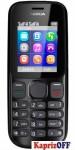 Мобильный телефон Nokia 101 Premium Black