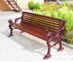 Скамейки садово - парковые.