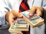Кредит готівкою без застави до 100 000 грн.