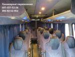 Пасажирські перевезення,трансфер,оренда автобуса