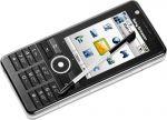 Sony Ericsson G900 Вітринний