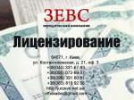 Реєстрація ломбардів, фінансових установ