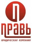 Узаконення самовільного будівництва в місті Дніпропетровську, Дніпропетровському і Новомосковському районах