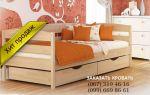 Дитяче дерев'яне ліжко ДЕШЕВО