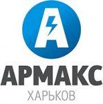 Електромонтаж Харків, проектування електромережі