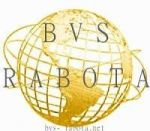 Програма по роботі в Канаді від компанії BVS!!!