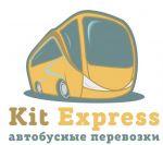 Пасажирські перевезення. Замовлення автобусів і мікроавтобусів