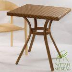 Плетені столи з ротанга, Стіл Барселона