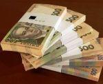 Швидкий кредит готівкою