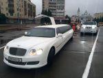 прокат лімузина Bentley continental в Коростені