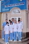 Потрібен стоматолог або зубний лікар