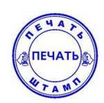 Друк в Харкові