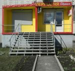 Салон краси салтовкое шосе Харків