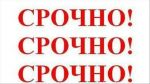 Срочно продам дом Симферопольский р-н с. Курганное