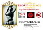 Эротический массаж в элитном салоне города Киева!