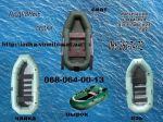 Надувную лодку продам недорого
