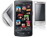 Поспішайте придбати новий Samsung I8320