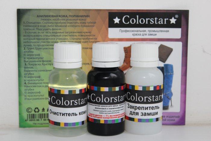 Профессиональная краска для замши, нубука и анилин