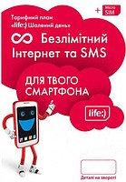 Услуги связи всех операторов  Украины