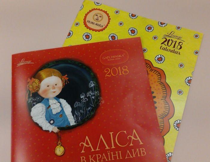 Печать календарей в Киеве - фото