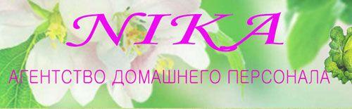 Доглядальниця для лежачого чоловіка, 15/15 діб - фото